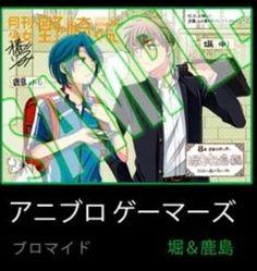 Oresama Teacher, Gekkan Shoujo Nozaki Kun, Noragami, Anime, Cartoon Movies, Anime Music, Animation, Anime Shows