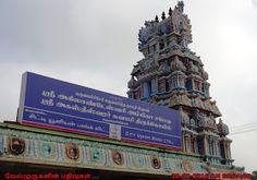 Karuvalacheri Shiva Temple கருவளர்சேரி அகஸ்தீஸ்வரர் கருவளர்நாயகி திருக்கோவில்
