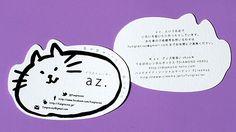 イラストレーター az.様 名刺|事例紹介 | 型抜き印刷ドットコム|型抜き印刷の専門店