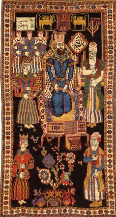 Qashqai Pictorial  Qashqai Pictorial Early 20th Century South Persian Tribal