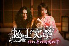 ■1st<Sakura no Mori no Mankai no Shita> - MAG.net 公式サイト