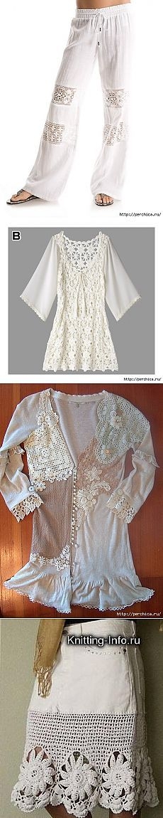 Идеи для комбинирования одежды с вязаным кружевом