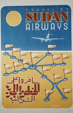 Fly to Sudan, Sudan Airways, Unknown designer, 1960s
