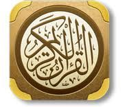 Holy_Quran pdf Free Download ~ Welcome To My Blog :)