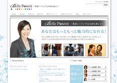 http://www.belleposent.com/(Belle Posent)
