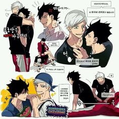 HE STRETCH • Credit: choinyan   Twitter • Anime: Haikyuu • • • #lev #levhaiba #kuroo #kurootetsurou #kurolev #funny #gorgeous #haikyuu #anime #nekoma #love #yaoi