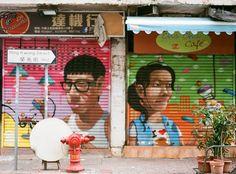成件事好 romantic  #土瓜灣 #榮光街 #852 #hongkong #nofilter #filmneverdie #nikonmicro #nikonphotography #nikon35mm #nikon35f2 #fm2 #nikonfm2 #filmcamera #fuji業務用 #fujifilm #業務用400 #菲林 #菲林攝影 #菲林不死 #iso400 0 #nikonhk #nikon #believeinfilm #streetart #romantic #graffiti #keepfilmalive by knthchng
