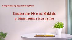 Tagalog Christian Song With Lyrics Praise Songs, Worship Songs, Tagalog, Hope In God, Christian Movies, Song Lyrics, Musicals, Pinoy, Fall