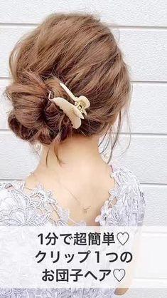 Beauty Care, Beauty Hacks, Hair Beauty, Hair Arrange, Bobby Pins, Hair Accessories, Make Up, Health, Tips