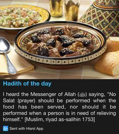 Salat Prayer, Classic Macaroni Salad, Moroccan Dishes, Chicken Green Beans, Hadith Of The Day, Vegetarian Salad Recipes, Hindi Shayari Love, Allah Love, Islam Hadith