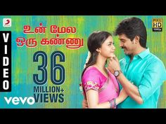 Konji Pesida Venaam Video Song | Sethupathi | Vijay Sethupathi | Remya Nambeesan | Nivas K Prasanna - YouTube