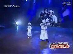 Uudam - Wu Da Mu - Hát cùng với ba nuôi G-father - YouTube