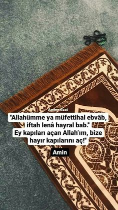 Islamic Art, Islamic Quotes, Karma, Facts