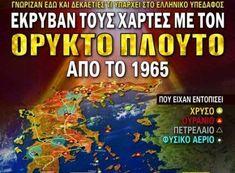 Greece, Facts, Historia, Greece Country