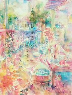 #illustration #watercolor #暑中見舞い #summer #イラスト #透明水彩 #original