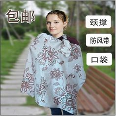 YWHUANSE Cotton Breastfeeding Cover Nursing Covers shawl breast feeding covers Flower Printed Nursing Covers for Feeding Baby