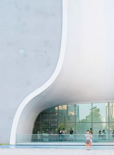 The National Theater Taichung Taiwan Toyo Ito and associates
