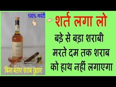 Home Remedies Constipation, Home Health Remedies, Good Health Tips, Natural Health Tips, Ayurveda Hair Care, Free Followers On Instagram, Positive Energy Quotes, Health And Fitness Expo, Happy Birthday Wishes Images