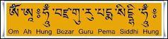 Las Revelaciones del Tarot: El Vajra Guru - Mantra
