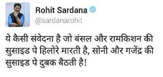 A tight slap to Arvind Kejriwal from Rohit Sardana #dhongiaap #aap #aamaadmiparty #delhi #arvindkejriwal
