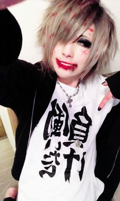 【VEXENT】Vocal: Mako (真虎)