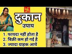 Krishna Quotes In Hindi, Hindu Quotes, Hindu Mantras, Astrology Hindi, Astrology Chart, Shani Dev, Success Mantra, Funny Attitude Quotes, Vastu Shastra
