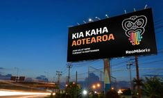 Kia kaha: The intergenerational struggle to preserve te reo Māori | The Spinoff Relay Races, First Language, Lead The Way, Being In The World, Our Country, Place Of Worship, Kinds Of People, One In A Million, Simple Living