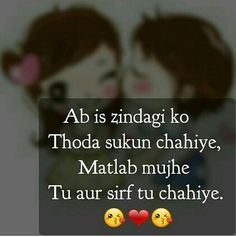 Yes babu mujhe sirf tu chahiye ❤️ Love Quotes In Hindi, Qoutes About Love, True Love Quotes, Love Quotes For Him, I Hate Love, Adorable Quotes, Cute Love Lines, True Feelings Quotes, Lovers Quotes