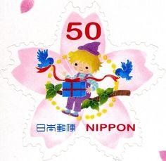 Stamp: Spring Gift (Matsuda Hiroko) (Japan) (Greetings-Spring 2014 50 yen) Mi:JP 6685,Sn:JP 3644b,Yt:JP 6474,Sak:JP G82b