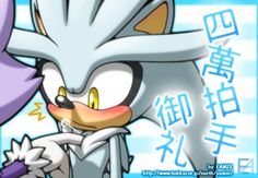 hot silver the hedgehog Sonic The Hedgehog, Silver The Hedgehog, Sonic Franchise, Sonic And Shadow, Sonic Fan Art, Jade, Universe, Bucket, Fandom