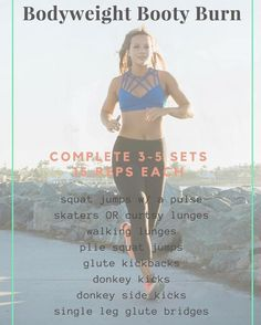 Celebrate HUMP DAY with this Bodyweight Booty Burn workout! Let me know if you try it below!  #workoutwednesday #kearachristine