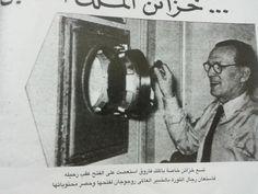 فتح احد خزائن الملك فاروق بعد الثورة