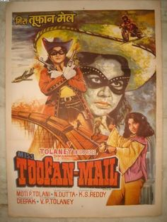 Old indian movie poster