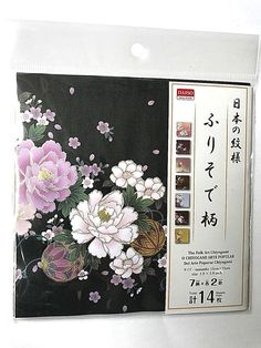 Daiso Japan Chiyogami Origami Folding Paper Folk Art Japanese Kimono Design F/S #DaisoJapan