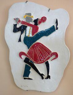 Jazz. Ceramic relief.