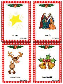 2 Christmas Activities, Christmas Crafts For Kids, Craft Activities, Funny Games, Games For Kids, Holiday Decor, Santa, Education, School