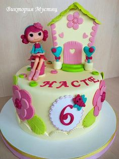 lalaloopsy - Cake by Victoria