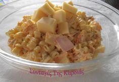 Μια δροσερή σαλάτα, με μια νόστιμη σος γιαουρτιού, την οποία άνετα μπορείτε να απολαύσετε και σαν κυρίως πιάτο. Οι παρακάτω ποσότητες δίν... Cookbook Recipes, Cooking Recipes, Pillsbury, Greek Recipes, Fruit Salad, Macaroni And Cheese, Salads, Pasta, Ethnic Recipes