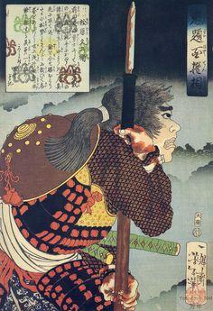 Japanese Art by TSUKIOKA YOSHITOSHI => Samurai, Warrior, battle