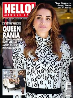 Hello! Middle East, No. 564, June 2016 #QueenRania #JordanianRoyals @hellomagme https://www.instagram.com/hellomagme/