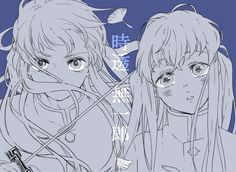 Manga Anime, Anime Art, Hes Mine, Manga Reader, Boy Art, Manga Drawing, Some Pictures, Akira, Neko