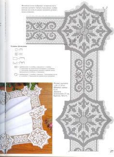 View album on Yandex. Filet Crochet Charts, Crochet Borders, Crochet Cross, Thread Crochet, Crochet Motif, Crochet Doilies, Crochet Lace, Crochet Patterns, Hardanger Embroidery