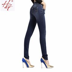 How good is this HG X06 2015 new s.... Available at DIGDU today! http://www.digdu.com/products/hg-x06-2015-new-style-skinny-jeans-women-high-waist-jeans-female-blue-denim-pencil-pants-lady-fashionable-style-high-quality?utm_campaign=social_autopilot&utm_source=pin&utm_medium=pin