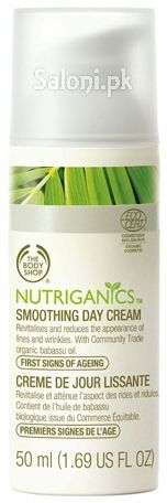THE BODY SHOP NUTRIGANICS SMOOTHING DAY CREAM 50 ML Saloni™ Health