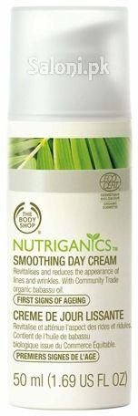 THE BODY SHOP NUTRIGANICS SMOOTHING DAY CREAM 50 ML Saloni™ Health