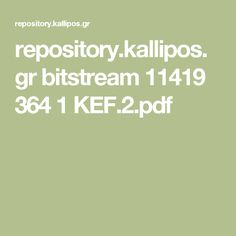 repository.kallipos.gr bitstream 11419 364 1 KEF.2.pdf