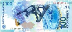 Russia (Currency: Russian Ruble)