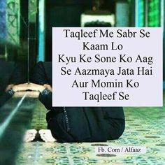 Hazrat Ali Sayings, Imam Ali Quotes, Allah Quotes, Muslim Quotes, Quran Quotes, Religious Quotes, Beautiful Islamic Quotes, Islamic Inspirational Quotes, True Feelings Quotes