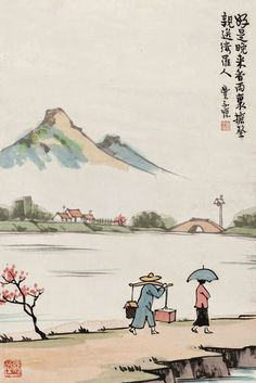 Travellers -- Cartoon by Feng Zikai, (1898 - 1975), the pioneer of China's comic art