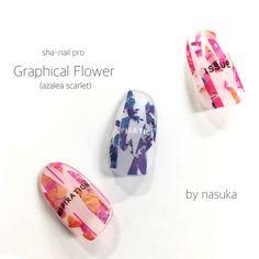 . . sha-nail pro Graphical Flowers (azalea scarlet) . . 普通に貼るだけじゃなくて、こんな使い方もできますよ◡̈ . シールではなく、自由に自分で色々作れるパーツと思ってシール扱うとアートの幅が広がります♡ . . . *ディズニーアート専用アカウント作りました! → @nasuka_disney . ディズニーの写ネイルを使ったアートは↑こちらでチェックお願いします♡ . #gel #gelnail #nail #nailart #ジェル #ジェルネイル #ネイル #ネイルアート#ネイルデザイン #セルフネイル #指甲彩绘#指甲#指甲美容沙龙#凝胶指甲#美甲#ネイルチップ#ネイルシール#네일아트#네일#샤네일 #ネイルサンプル#シンプルネイル#写ネイル#shanail #フラワーネイル #夏ネイル #ニュアンスネイル #個性派ネイル #summernails